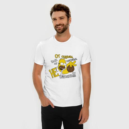 Мужская футболка премиум  Фото 03, Гомер (от судьбы не уйдешь)