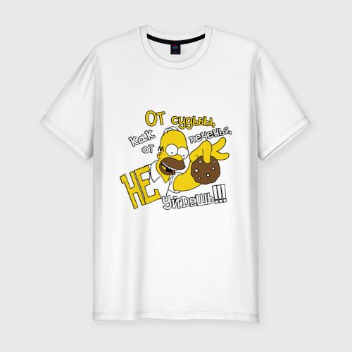Мужская футболка премиум  Фото 01, Гомер (от судьбы не уйдешь)