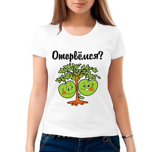 Женская футболка хлопок  Фото 03, Оторвёмся?