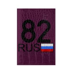 Камчатский край - 82