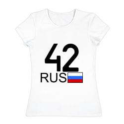 Кемеровская область - 42