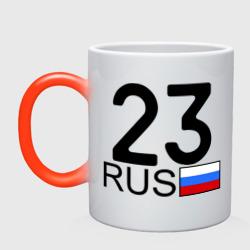 Краснодарский край - 23