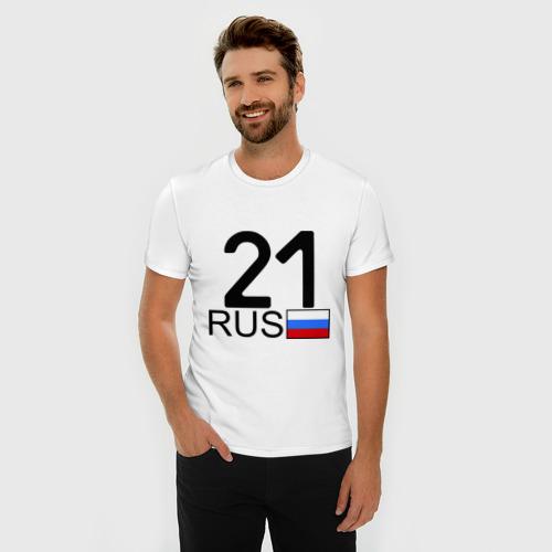 Мужская футболка премиум  Фото 03, Чувашская Республика - 21
