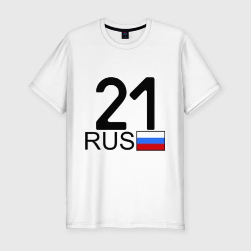 Мужская футболка премиум  Фото 01, Чувашская Республика - 21