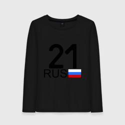 Чувашская Республика - 21
