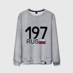 Москва - 197