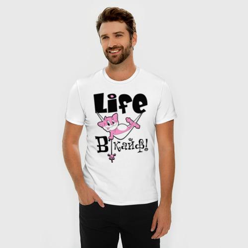 Мужская футболка премиум  Фото 03, Life в кайф!