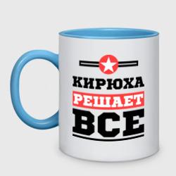 Кирюха решает все - интернет магазин Futbolkaa.ru