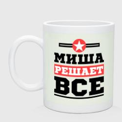 Миша решает все - интернет магазин Futbolkaa.ru