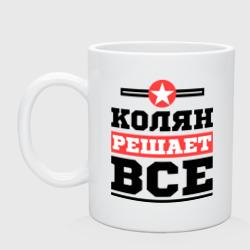 Колян решает все - интернет магазин Futbolkaa.ru