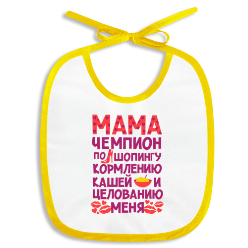Мама - чемпион