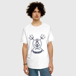 I\'m a sailor, bitch