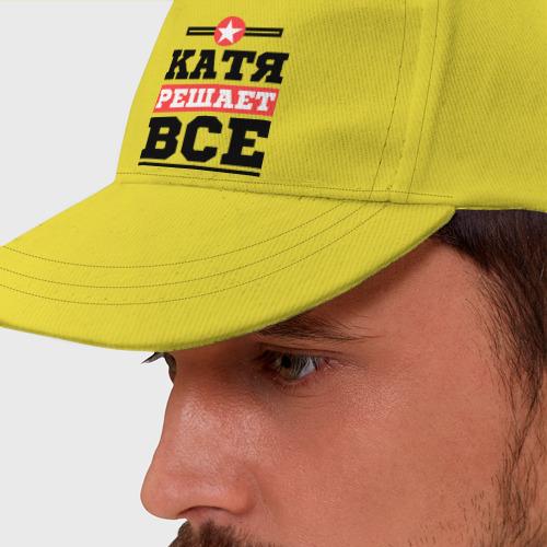Катя решает все