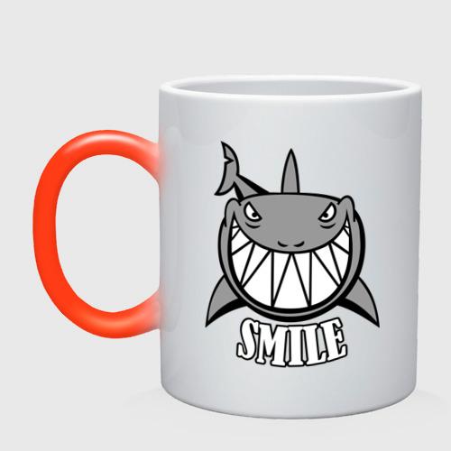 Кружка хамелеон Акула улыбается