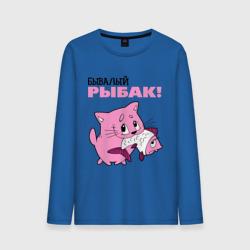 бывалый рыбак футболка