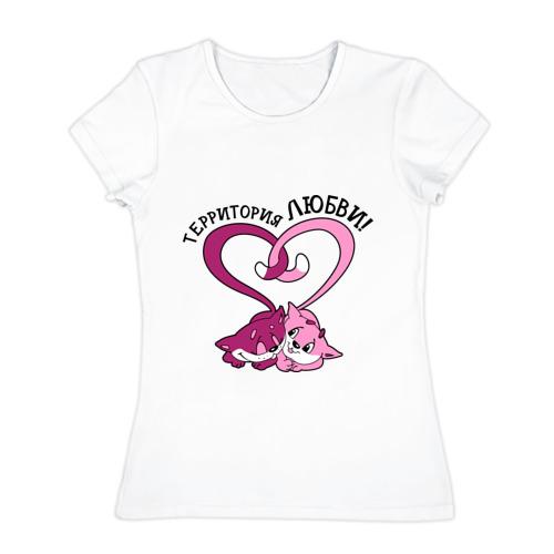 Женская футболка хлопок  Фото 01, Территория любви!