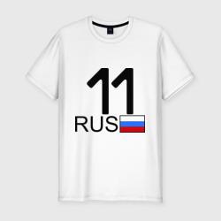 Республика Коми - 11