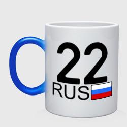 Алтайский край - 22 (А222АА)