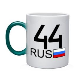 Костромская область - 44 (А444АА)