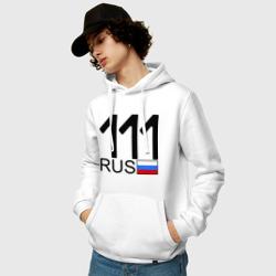 Республика Коми - 111 (А111АА)