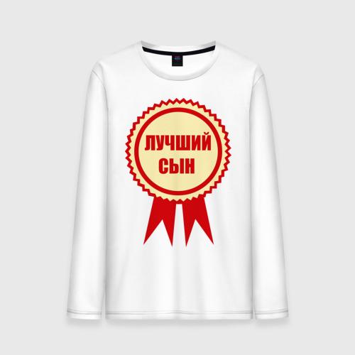 Магазин Футболок С Надписями В Южно-Сахалинске