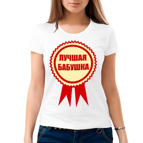 Женская футболка хлопок  Фото 03, лучшая бабушка