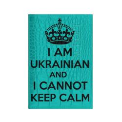 I am ukrainian and i cannot keep calm