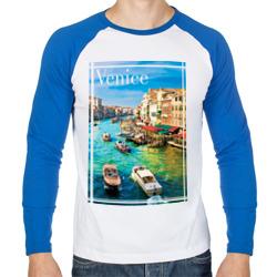 Венеция