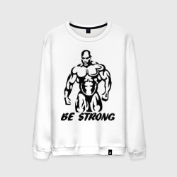 Be strong (bodybuilding)