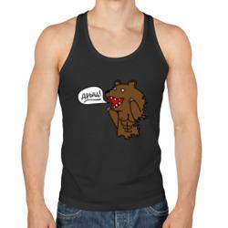 Медведь качок (дрищ)