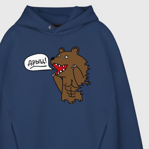 Мужское худи Oversize хлопок Медведь качок (дрищ) Фото 01