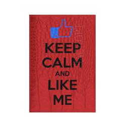 Keep calm and like me.