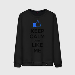 Keep calm and like me.