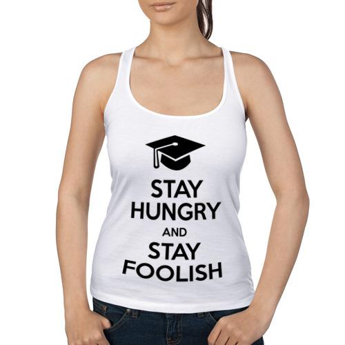 Оставайтесь голодными и безрассудными.