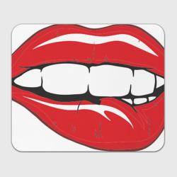 Соблазняющие губы