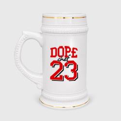Dope chef 23