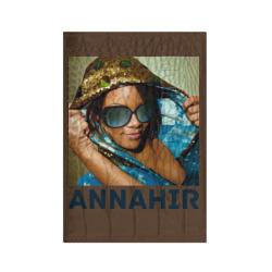 Annahir
