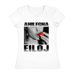 Anilegna Eiloj