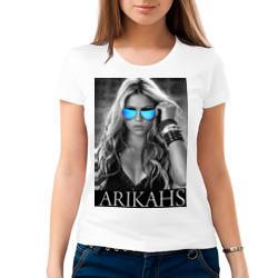 Arikahs