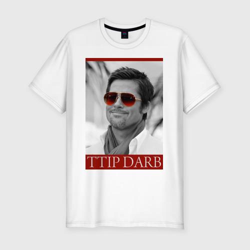 Ttip Darb