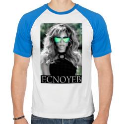 Ecnoyeb