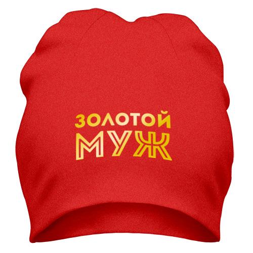 Шапка Золотой муж. золото