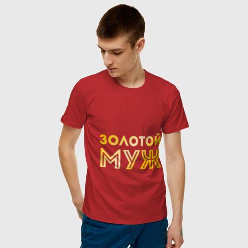 Мужская футболка хлопок Золотой муж. золото Фото 01