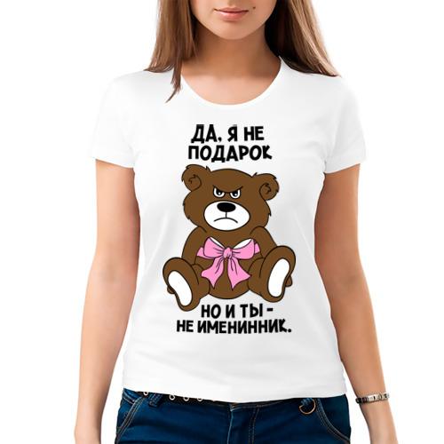 Женская футболка хлопок  Фото 03, Да, я не подарок