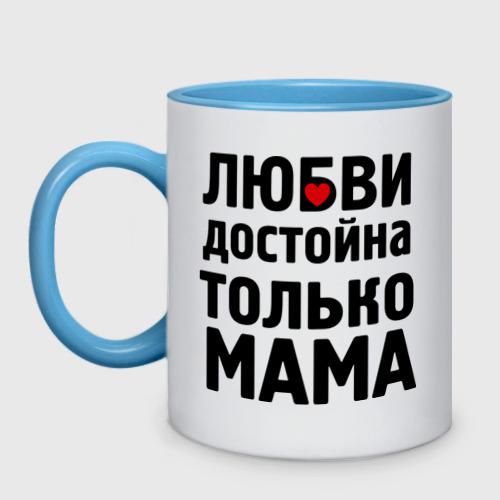сайте картинка любви достойна тока мама вобравший себя