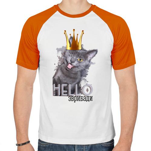 Мужская футболка реглан  Фото 01, Hello эврибади