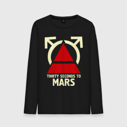 Thirty Seconds To Mars glow