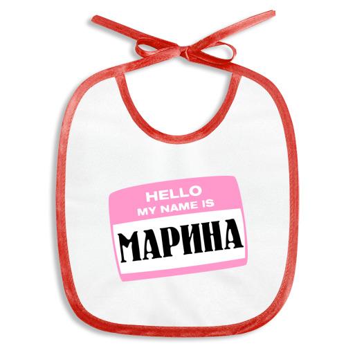 Слюнявчик My name is Марина