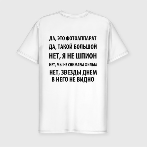 Мужская футболка премиум  Фото 02, Да, фотоаппарат