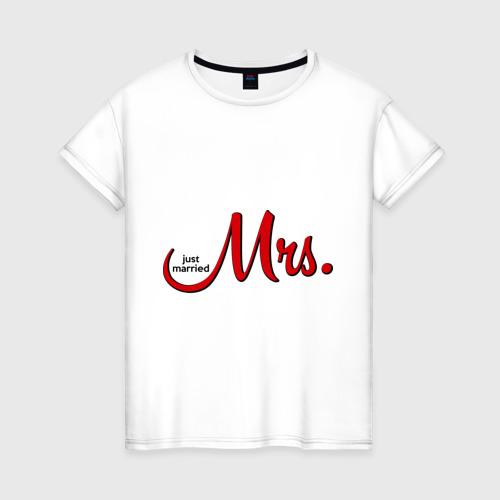 Женская футболка хлопок Mrs. Just married Фото 01
